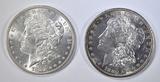1880-S & 82 MORGAN DOLLARS  CH BU
