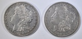 1882-O & 83-S MORGAN DOLLARS  XF
