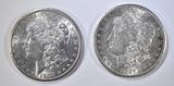 2 1887-S MORGAN DOLLARS  CH AU