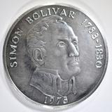 1975 PANAMA 20 BALBOAS SILVER  COIN