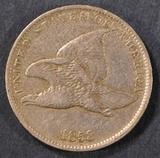 1858 SL FLYING EAGLE CENT  XF