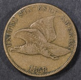 1858 LL FLYING EAGLE CENT  XF