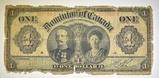 1911 $1 DOMINION OF CANADA