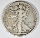 1920-S WALKING LIBERTY HALF DOLLAR VF/XF