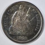 1873 SEATED LIBERTY HALF DIME CH AU COLOR