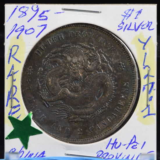 1895-07 Silver $1 Hu-Pei Province China Y127.1 Tone Rare
