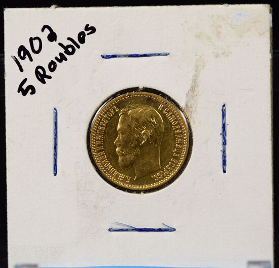 1902 Gold Russia 5 Roubles UNC
