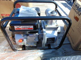 *NOT SOLD*WATER PUMP 3