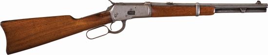 ATF Exempt Winchester Model 1892 Trapper Carbine