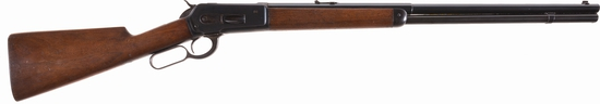 Winchester Model 1886 Lever Action Rifle in .50 Express