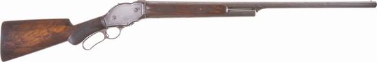 Winchester Model 1887 Deluxe Damascus Shotgun