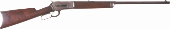 Antique .50 Express Winchester Model 1886 Rifle