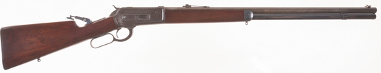 Antique Winchester Model 1886 Lever Action .45-70 Rifle