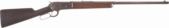 Antique Special Order Winchester Model 1886 Lever Action Rifle