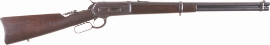 Winchester Model 1886 .50 Express Saddle Ring Carbine