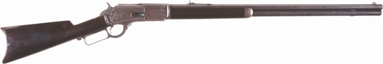 Winchester Model 1876 Lever Action Express Rifle in .50-95