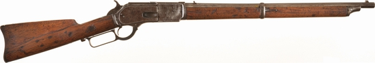 Desirable Second Model 1876 Lever Action Saddle Ring Carbine
