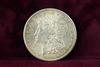 1881-S Morgan Silver Dollar