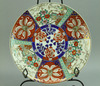 Large Antique Japanese Imari Plate - Meiji Period
