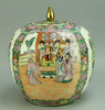 Asian Lidded Bowl - Chrysanthemums & Royal Court