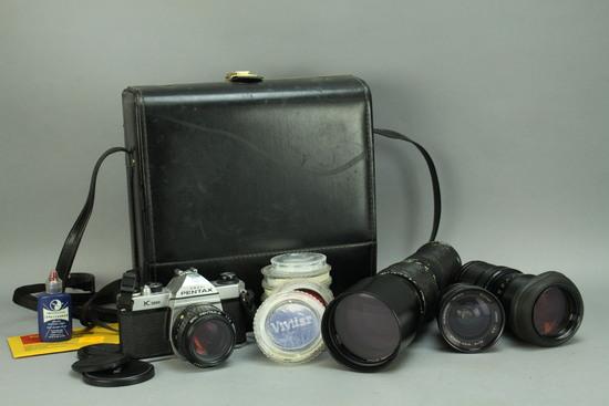 Vintage Pentax 35mm Film Camera Set