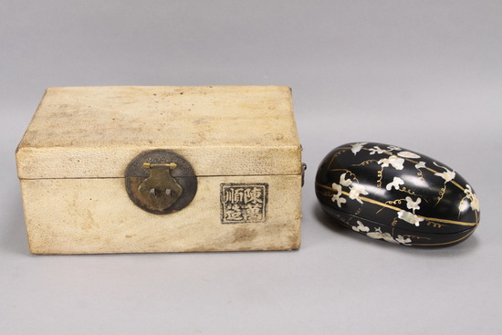 Vintage Asian Box - Inlaid & Decorated Wooden Egg