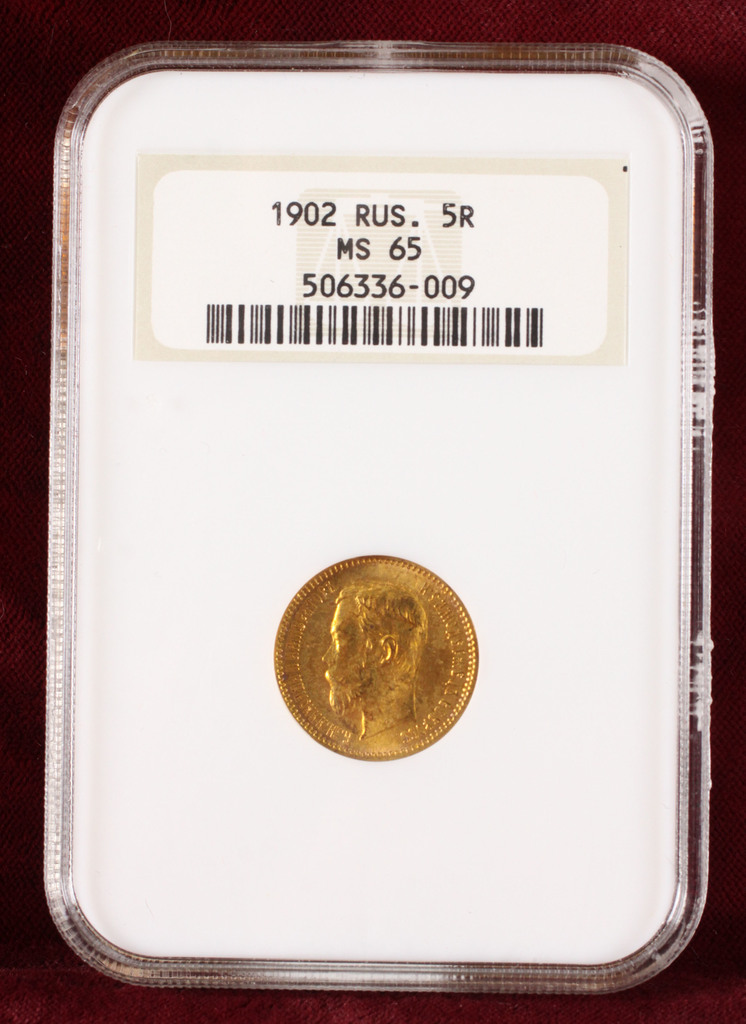 1902 Gold Russia 5 Roubles, Nicholas II, MS65 by NGC