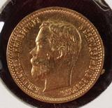 1901 Gold Russia 5 Roubles, Nicholas II
