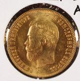 1904 Gold Russia 10 Roubles, Nicholas II