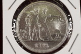 1924 - Russian USSR 1 Silver Rouble