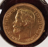 1901 Gold Russia 5 Roubles, Nicholas II