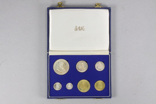 1964 South Africa 7 Coin Set (Silver & Brass)