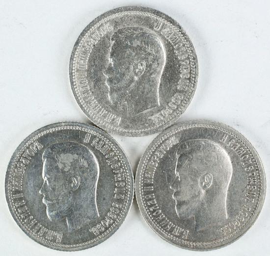 3 - 1896 Russian Silver 25 Kopeks