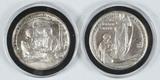 2 1974 Joseph Smith Silver Medals