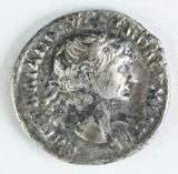 Imperial Rome AR Denarius, Trajan 98-117 AD