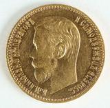 1898 Russian Empire 5 Roubles Gold Coin; Tsar Nicholas II