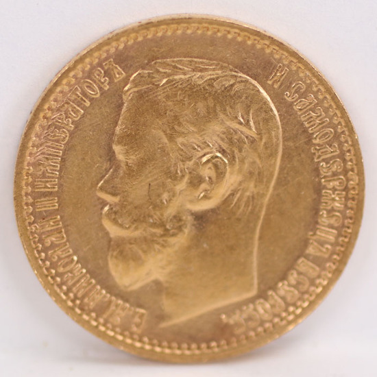 1899 Russian Gold  5 Roubles
