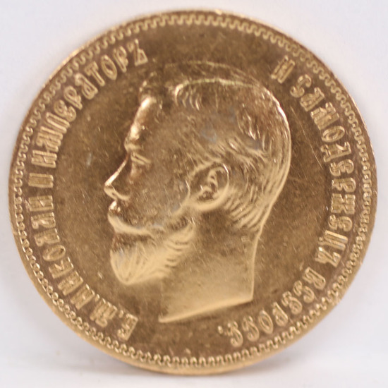 1901 Russian Gold  10 Roubles