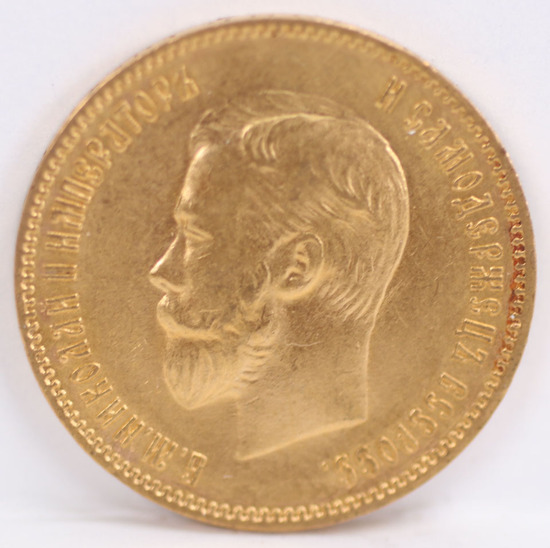 1903 Russian Gold  10 Roubles
