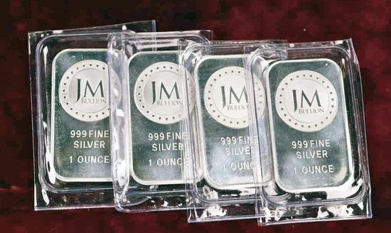 """4 Troy Ounces """"JM Bullion"""" Silver"""