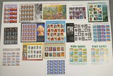 Collectible - Commemorative U.S. Postal Stamps, $80+ Value