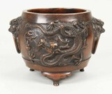 Chinese Bronze Censor w/ Carving
