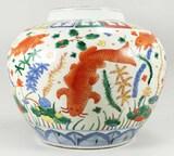 Chinese Ming Style Wucai Jar