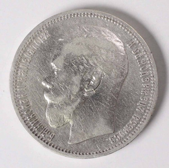 1895 Silver Russia 1 Rouble