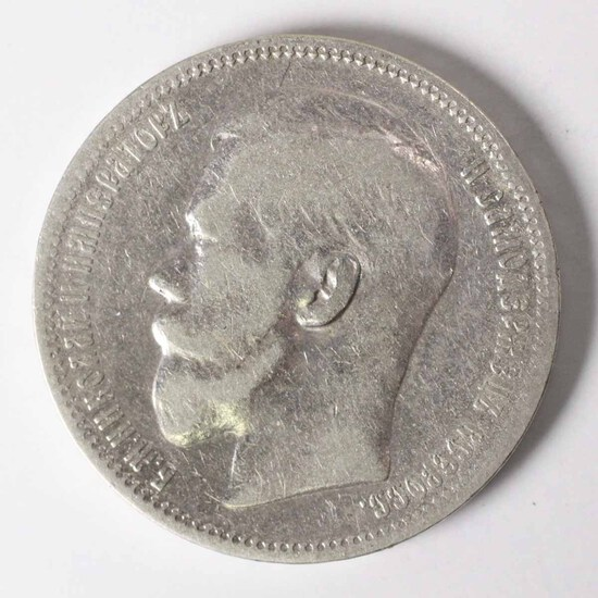 1896 Silver Russia 1 Rouble