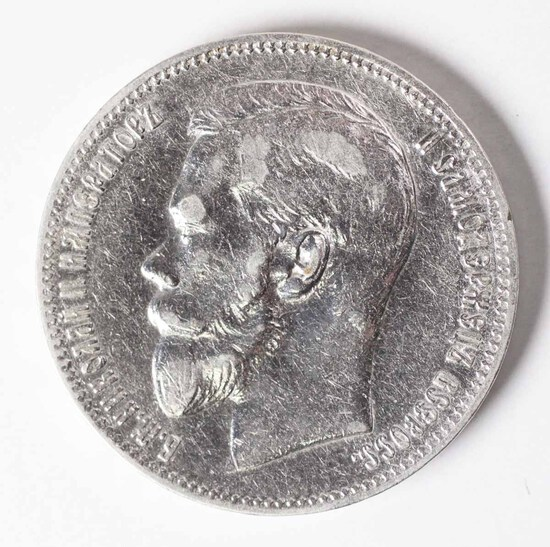 1898 Silver Russia 1 Rouble