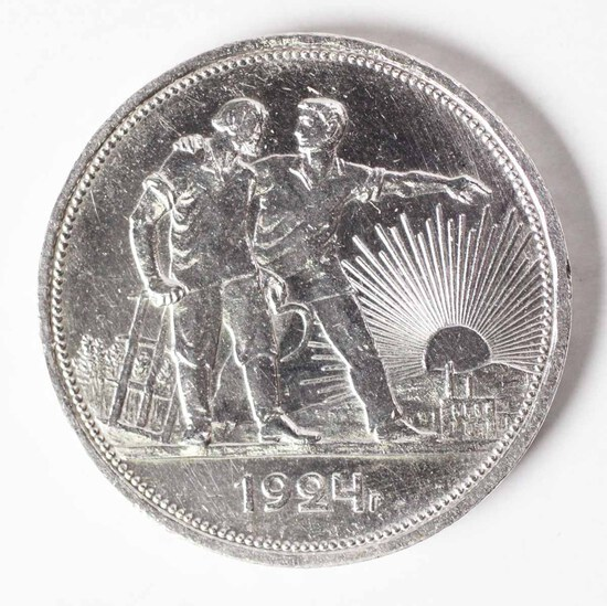 1924 Russia 1 Rouble Silver Coin
