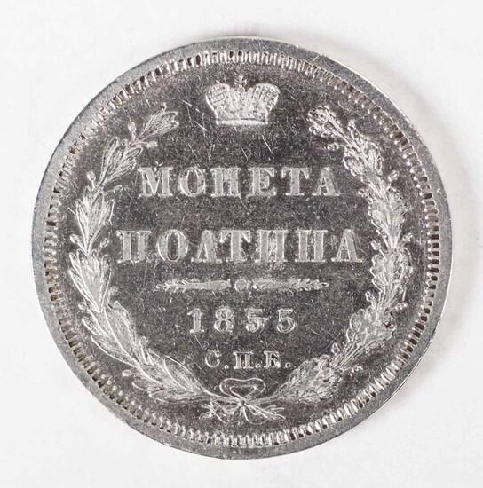 1855 Silver Russia 50 Kopek
