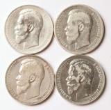 1897,1898,1899 & 1901 Russian Empire 1 Rouble Silver Coins, Nicholas II
