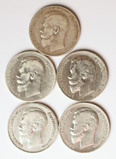 1897,1898,1899, 1901 & 1907 Russian Empire 1 Rouble Silver Coins, Nicholas II